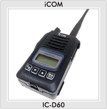 iCOM IC-D60
