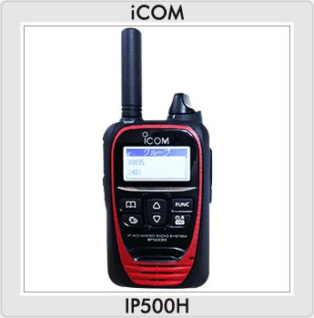 au 4G LTE回線の状態が良いエリアはIP500H
