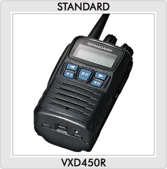 STANDARD VXD450R
